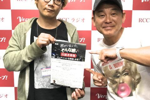 ザ横山雄二ショー出演します。