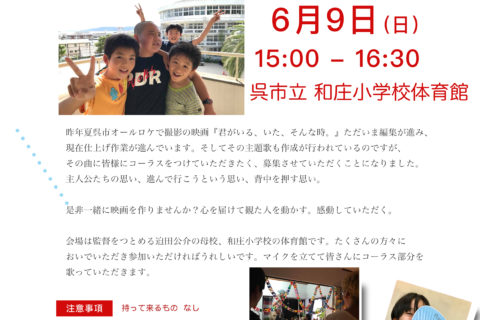 5月21、22日、FMはつかいち 76.1MHz さん、FMちゅーピーさん出演しました。ありがとうございました。