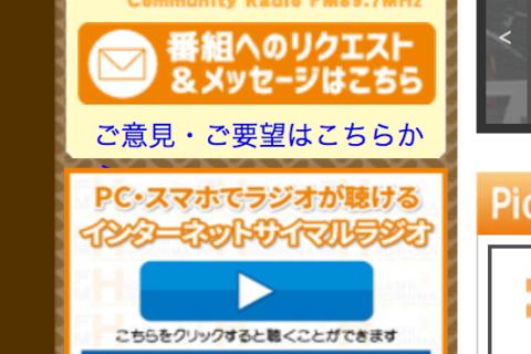 5月29日FM東広島「映画マルシェ」に電話出演します。