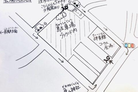 6月9日コーラス会場地図など