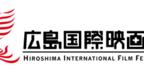 11月22日 広島国際映画祭にてワールドプレミア上映