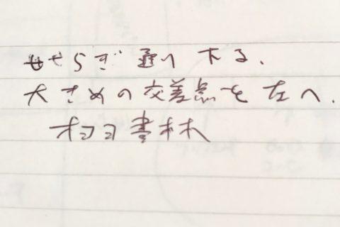 石川県金沢市編!君いるどうじゃろう