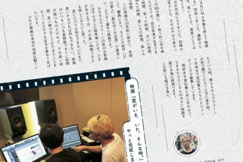 第3回呉市タウン誌月刊くれえばん 連載バックナンバー公開!