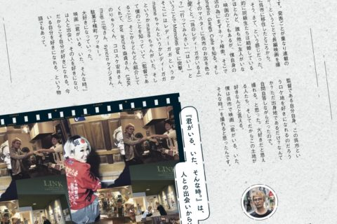 第4回呉市タウン誌月刊くれえばん 連載バックナンバー公開!