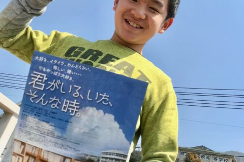 ロケ地広島県呉市の出演者、渡邊海瑠くんです。