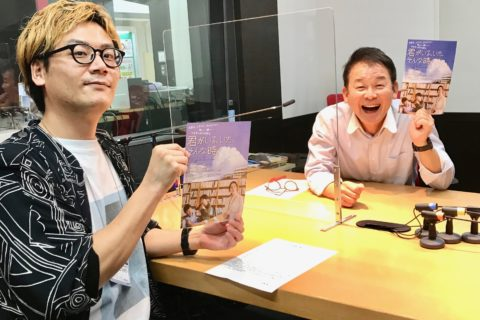 5/23 (土) 22:00放送 RCCラジオ 「ザ☆横山雄二ショー」出演しました!