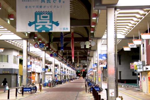 ロケ地広島県呉市の れんが通りにポスターポスターポスター!