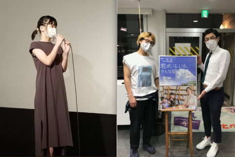 6/21 呉ポポロシアター、横川シネマ舞台挨拶ありがとうございました!