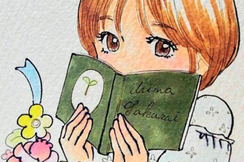7/25土 新潟シネ・ウインドさん初日、②17:10 桜井美奈さんとトークショー!