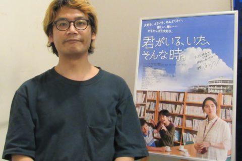 関西の映画シーンを伝えるサイト キネ坊主 さんにてインタビュー掲載!