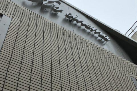 明日7/10金 新宿K's cinema 最終日です!12:00回