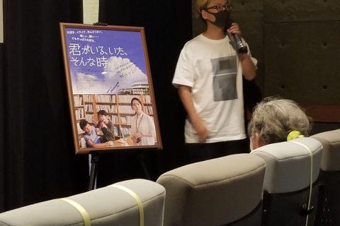 8/15 京都みなみ会館 さん監督舞台挨拶ありがとうございました!
