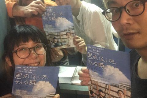 9/26土より天草市、本渡第一映劇さん公開。天草に着きました!