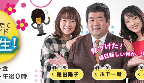 11/28からほとり座上映!11/26北日本放送ラジオ出演!