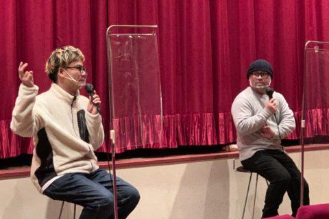 12/23ジャックアンドベティ ゲスト吉野竜平監督でした。12/24木は本田孝義監督!