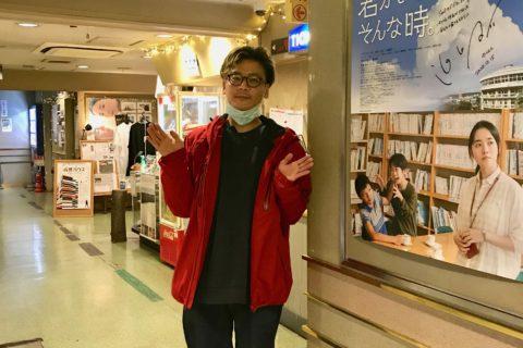 明日12/19土より 横浜シネマ ジャックアンドベティ 11:30!