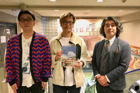 横浜ジャックアンドベティ最終日、廣田正興監督ありがとうございました。最終日最高動員!土浦セントラルシネマズも終映感謝!