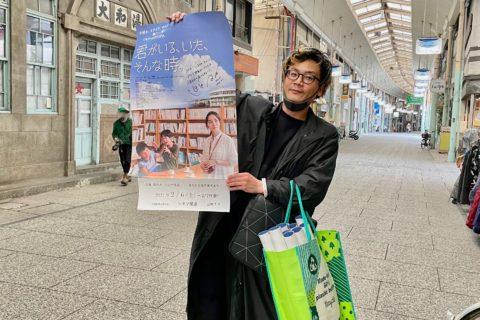 シネマ尾道2/6土より!尾道ポスターありがとうございます!