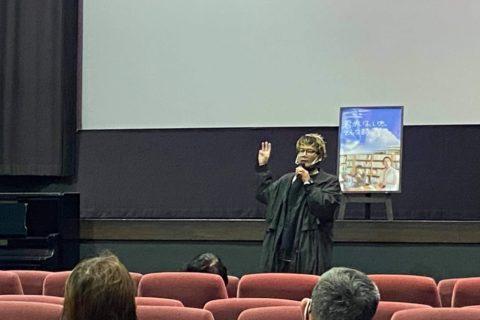 2/11シネマ尾道監督舞台挨拶感謝!2/12金は『彼女は夢で踊る』監督時川英之さんと!