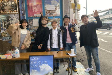 2/13シネマ尾道ありがとうございました!2/14は おだしずえさん他登壇です!