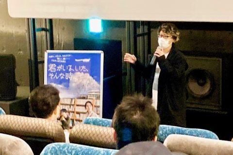 4/25札幌市サツゲキさん舞台挨拶ありがとうございました!上映は5/6木まで!