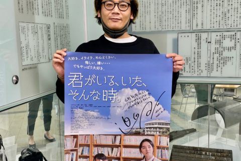 4/16(金)よりフォーラム山形さん公開!4/15(木)チュプキタバタさん終映日!
