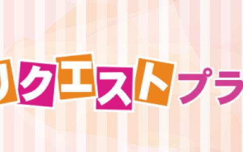 4/23(金)よりサツゲキ(札幌市)公開!4/12 STVラジオ リクエストプラザで映画ご紹介!