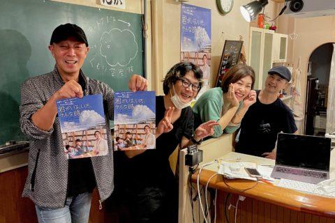 5/20木 延岡シネマ最終日です!21金より豊岡劇場スタートです!