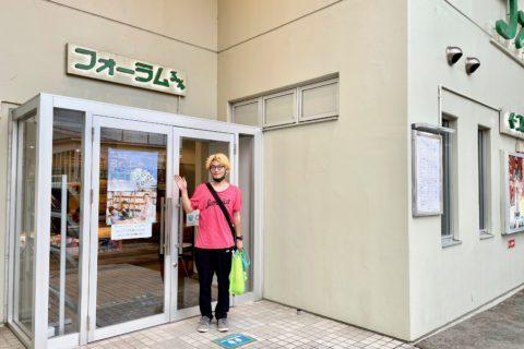 いよいよフォーラム福島さんスタートです!7/23金〜29木