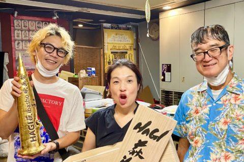 第2回萩ibasho映画祭。開幕式。8/21土12:00回、監督舞台挨拶します!