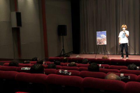 9/10宝塚シネピピア初日ありがとうございました。たくさんのお客さま!ありがとうございます!