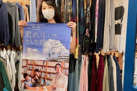 9/25〜10/1は福井メトロ劇場!舞台挨拶あります!大阪シネ・ヌーヴォX公開中!