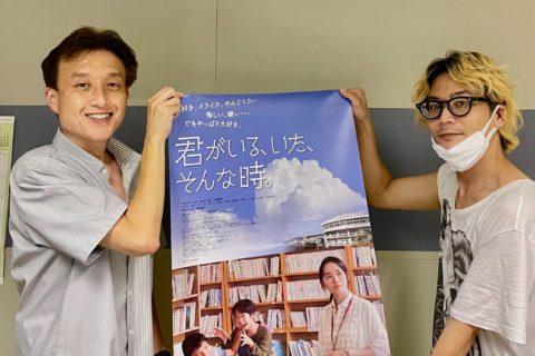 シネ・ヌーヴォ、福井メトロ劇場公開中、10/2から金沢シネモンド!