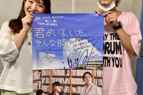 9/10スタート!朝日新聞さん読売新聞さんFM宝塚さん